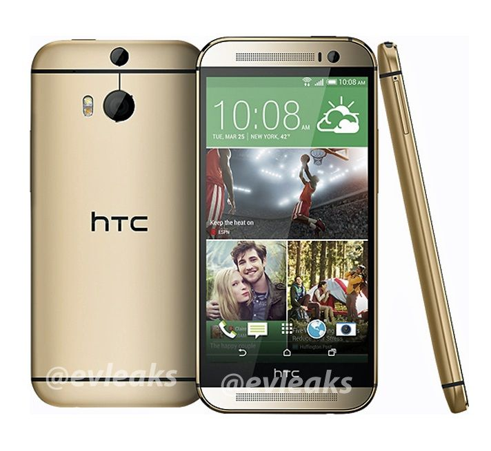 All-New-HTC-One-gold